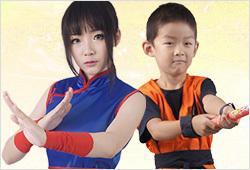 Chi Chi and Goku Kids