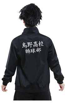 Haikyuu Karasuno Volleyball Costume de Cosplay Hinata Shouyou Blouson