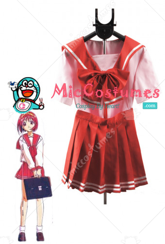To Heart Cosplay Costume