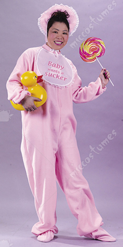 Be My Baby Jammies Pink Costume