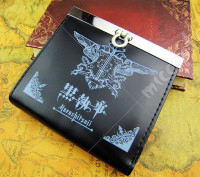 Black Butler PU Leather Wallet Two Colors