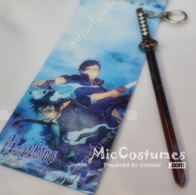 Blue Exorcist Keychain