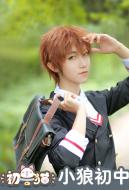 Cardcaptor Sakura Ri Shaoran Middle School Cosplay Uniform