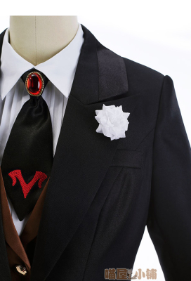 Miaowucos Fate/Grand Order Knights of the Rebellious Mordred Cosplay Suit
