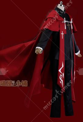 Miaowucos Fate/Grand Order Fate/Apocrypha Ruler Amakusa Shirou Cosplay Costume