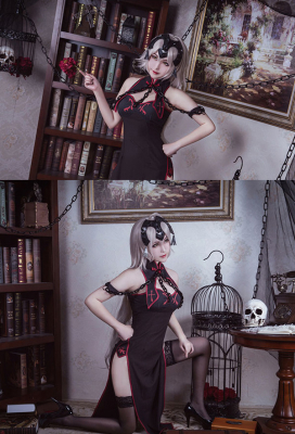 Fate/Grand Order Ruler Alter Cheongsam Cosplay costume
