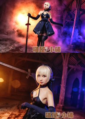 Miaowucos Fate/Grand Order Black Saber Artoria Pendragon Black Dress
