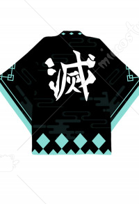 Demon Slayer Kimesu no Yaiba Mist Pillar Muichiro Tokito Cosplay Kimono Jacket Costume Japanese Clothing Outfit