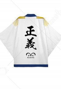 One Piece The Marines Justice Seigi Cosplay Kimono Jacket Costume Japanese Clothing Outfit