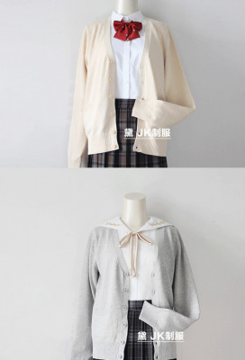 Japan JK Uniform Long Sleeve School Uniform Cardigan Sweater Cosplay Costume