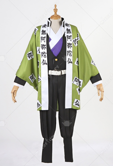 Demon Slayer: Kimetsu no Yaiba Costume de Cosplay Himejima Gyomei Uniforme d'équipe