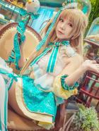 Miaowucos Love Live! Minami Kotori Cosplay Costume