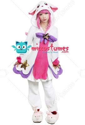 League of Legends Pajama Guardian Lux Cosplay Costume