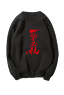 One Punch Man Printed Round Neck Sweater Sweatshirt Style III Cosplay Costume