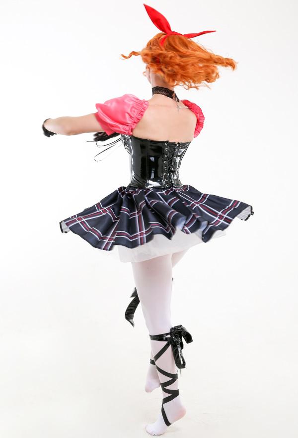 Persona 5 Dancing Star Night Okumura Haru Cosplay Kostüm
