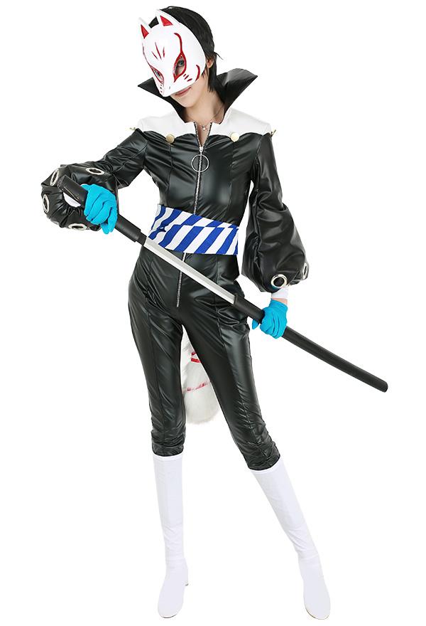 Persona 5 Fox Yusuke Kitagawa Phantom Dieb Cosplay Kostüm