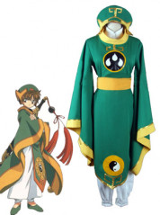 Cardcaptor Sakura Syaoran Li Fight Cosplay Costume