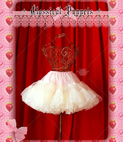 Classical Puppets Organdy Lined Ice Cream Lolita Petticoat