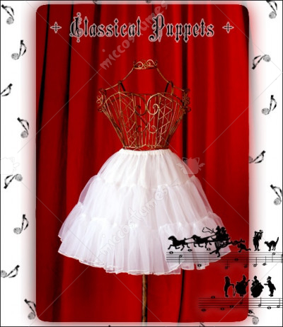Classical Puppets Princess Organdy Layered Lolita Petticoat