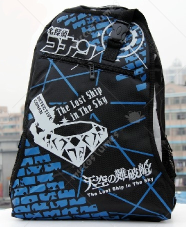 The Last Ship in the Sky Conan School Bag