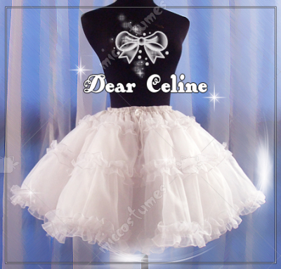 Dear Celine sweet bouffant skirt fluffy crinoline