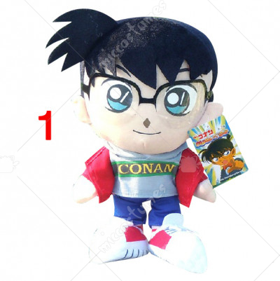 Detective Conan Stuffed Toy