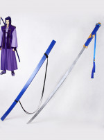 Fate Stay Night Assassin Sasaki Kojirou Cosplay Schwert