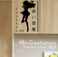 Fate Stay Night Tohsaka Rin Wall Sticker