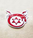 Fullmetal Alchemist Human Transmutation Cosplay Tattoo Sticker