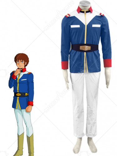 Gundam United Nation Troops Uniform Cosplay Costume