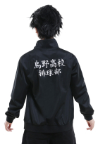 Haikyuu Karasuno Volleyball Hinata Shouyou Tobio Kageyama Cosplay Sportswear Jacket with Knee Pads