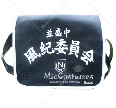 Hitman Reborn Discipline Committee of Prefects School Bag