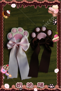 Infanta Cream Cat Claw Brooch
