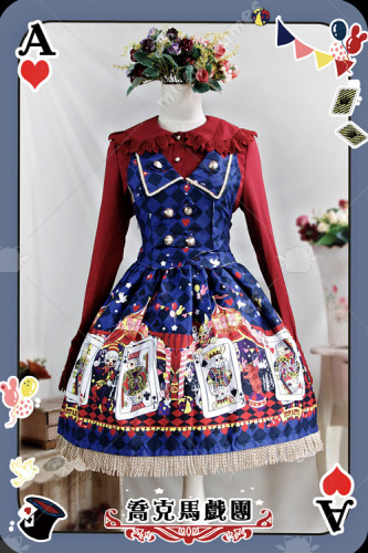 Infanta Jock Circus Lolita Strap Dress Three Colors
