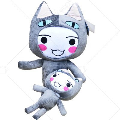 Inoue Toro Stuffed Toy Grey