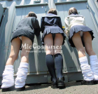 Japanese School Girls Loose Socks
