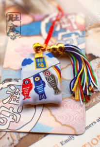 Japanese Carp Omamori Phone Chain