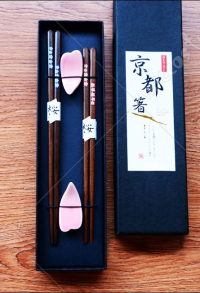 Japanese Sakura Mahogany Chopsticks and Rest Set