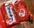 Hoozuki no Reitetsu Goldfish Plant Omamori