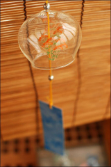 Japanese Orange Flower Glass Wind Chime