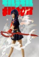 KILL la KILL Matoi Ryuko Red Scissor Blade