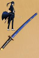 K Project Kuroh Yatogami Cosplay Sword Kotowari