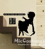 Kara no Kyōkai Wall Sticker