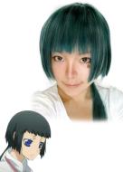 Katekyo Hitman Reborn Uni Cosplay Wig