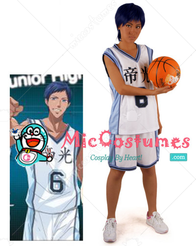 Kurokos Basketball Aomine Daiki Version 2 Cosplay Costume