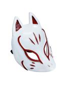 Persona 5 Fox Yusuke Kitagawa Phantom Thief Cosplay Mask