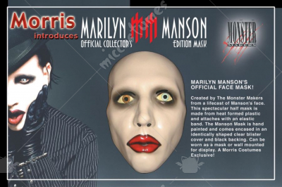Marilyn Manson Collector Mask