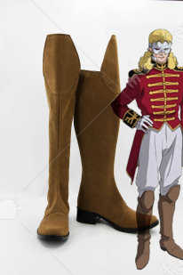 Mobile Suit Gundam Unicorn Full Frontal Cosplay Boots
