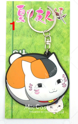 Natsumes Book of Friends Keychain