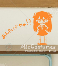 Neon Genesis Evangelion Asuka Orange Wall Sticker